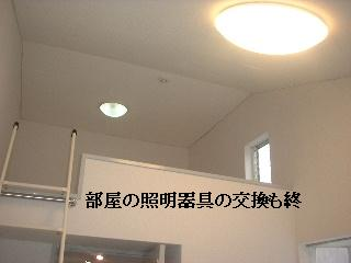 f0031037_19214549.jpg