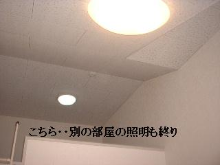f0031037_192156100.jpg