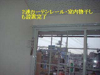 f0031037_19224063.jpg