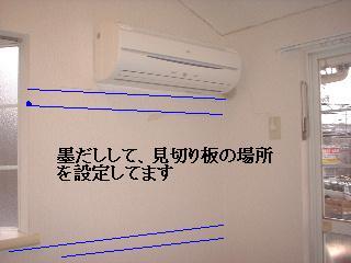 f0031037_19244668.jpg