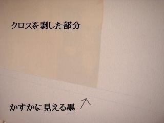f0031037_1925080.jpg