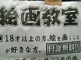 b0018242_20501553.jpg
