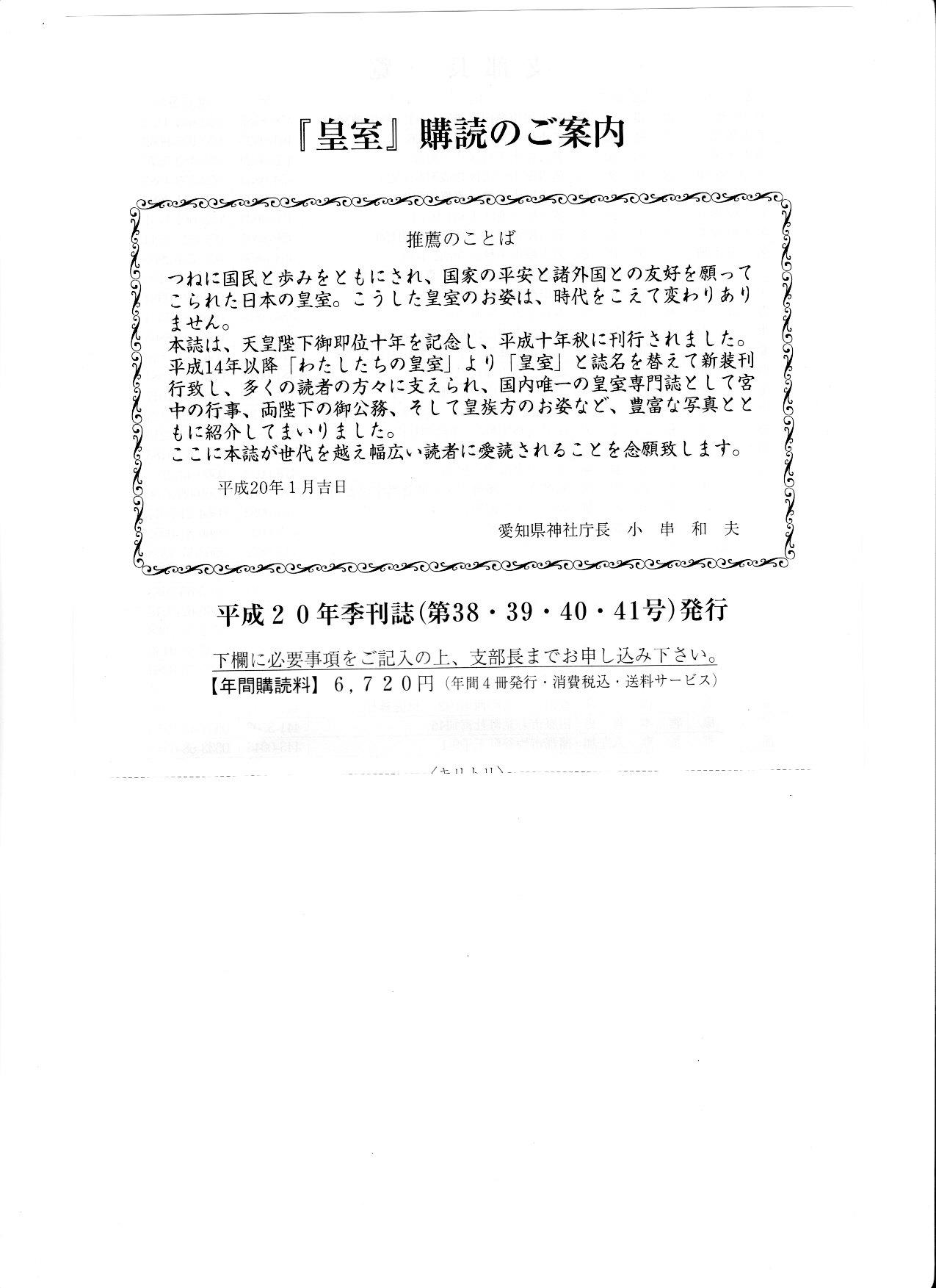 f0148647_21581780.jpg