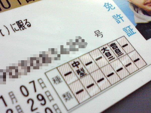 b0042248_923062.jpg
