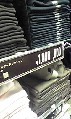 b0060450_19403548.jpg