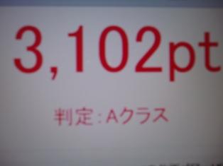 e0028650_2225563.jpg