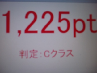 e0028650_2226420.jpg