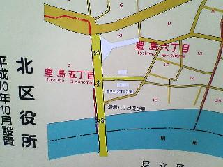 b0021251_1227131.jpg