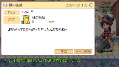 b0111560_18152819.jpg
