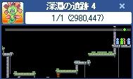 b0111560_19185526.jpg