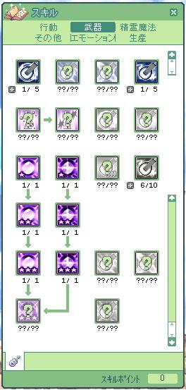 b0111560_1952642.jpg