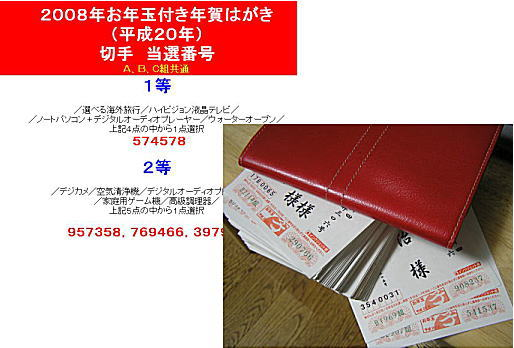 b0089062_19502664.jpg
