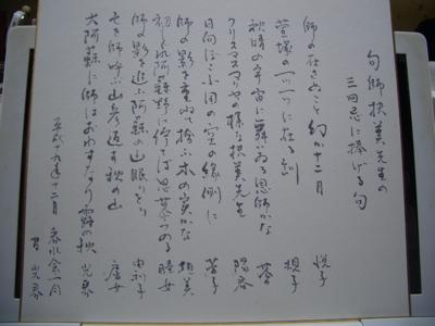 d0105063_1952138.jpg