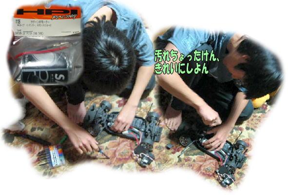 f0082367_16272573.jpg