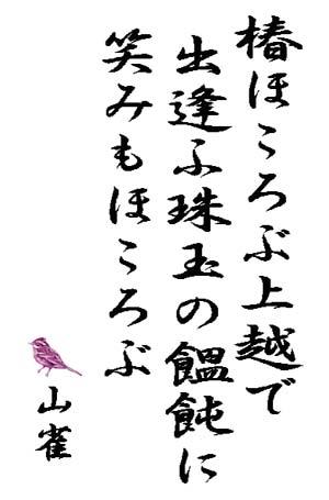 ASWミックス「白バラとすずらん」_c0092877_22484071.jpg