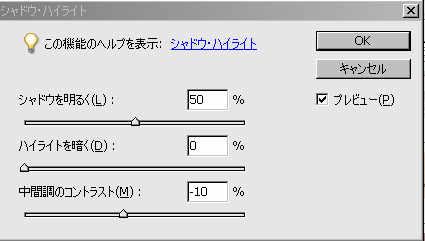 f0070279_1233950.jpg