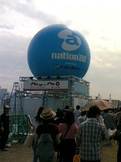 a-nation2008  神戸 2006/8/20_d0144184_20522382.jpg