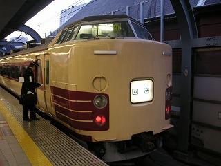 ホームライナー乗り鉄 東京出張&横浜遠征④ 2008-1-23-27_d0144184_21334147.jpg