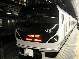 ホームライナー乗り鉄 東京出張&横浜遠征④ 2008-1-23-27_d0144184_21481368.jpg