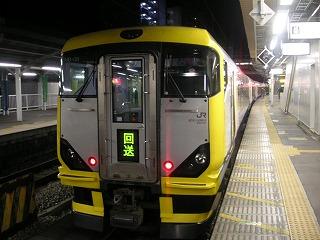 ホームライナー乗り鉄 東京出張&横浜遠征④ 2008-1-23-27_d0144184_21584917.jpg