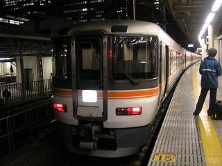 ホームライナー乗り鉄 東京出張&横浜遠征④ 2008-1-23-27_d0144184_22105279.jpg