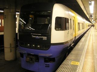 ホームライナー乗り鉄 東京出張&横浜遠征④ 2008-1-23-27_d0144184_22212054.jpg