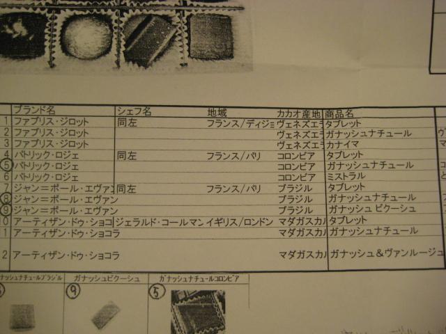 b0032593_1712236.jpg