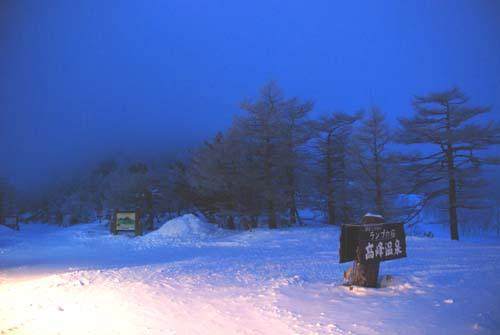 霧氷の暖かい朝_e0120896_7492497.jpg
