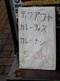 b0046200_2395158.jpg