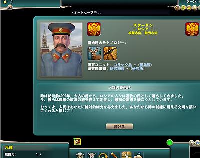 b0099705_2362186.jpg