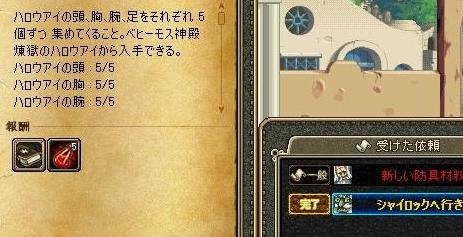 d0148420_202527.jpg