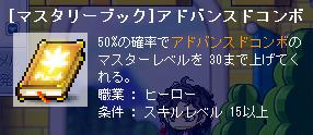 f0032220_0395263.jpg