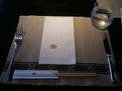 2007年12月 喜瀬別邸 朝食1回目_a0055835_21273894.jpg