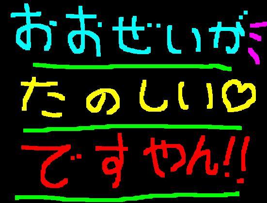 f0056935_1054292.jpg