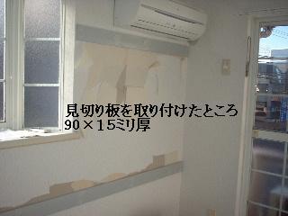 f0031037_17185588.jpg