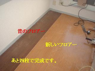 f0031037_17195458.jpg