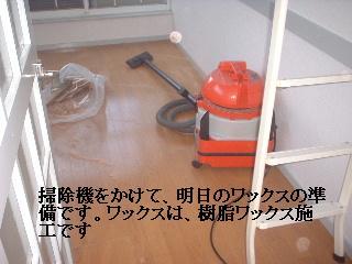 f0031037_17203955.jpg