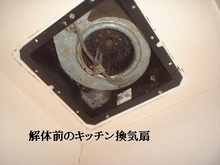 f0031037_17205092.jpg