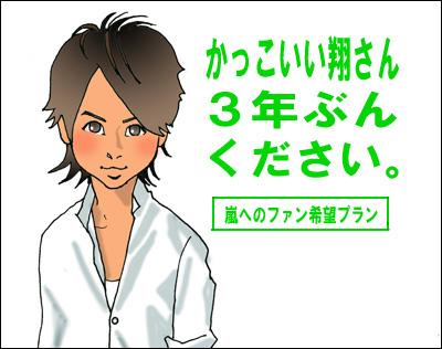 b0054438_21561442.jpg
