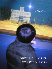 c0029744_4393426.jpg