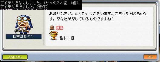 b0120249_1043387.jpg