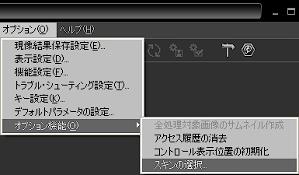d0150752_181844.jpg