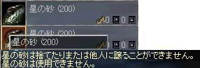 d0148866_23282160.jpg
