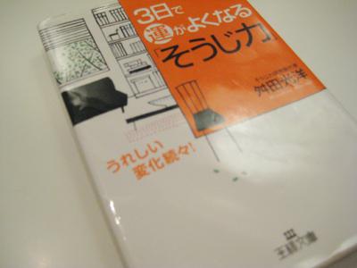 f0109274_1654382.jpg