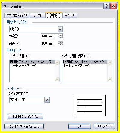 b0019475_14164522.jpg