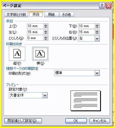 b0019475_14204774.jpg