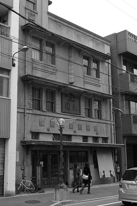 宮邊海産ビル(洋館)_c0152379_6213869.jpg
