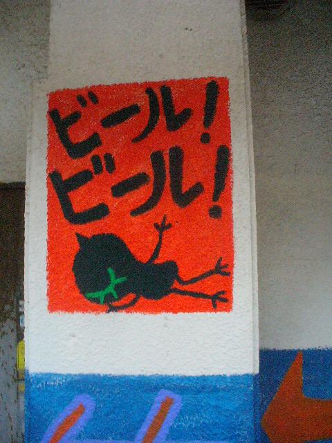「沖縄朝の散歩」。縄文の痕跡を楽しむ。_c0061686_22302667.jpg
