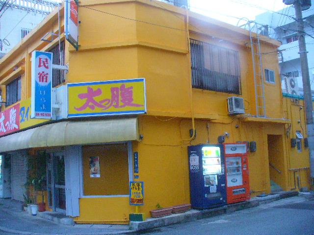 「沖縄朝の散歩」。縄文の痕跡を楽しむ。_c0061686_22313437.jpg