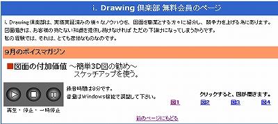 f0126989_0441955.jpg
